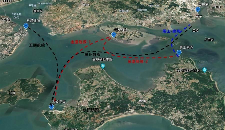 金門東半島碼頭航線配置圖之一。(金門縣府提供)