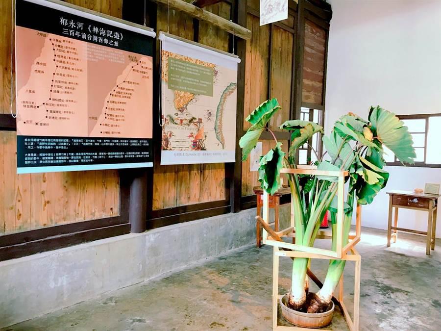 苗栗縣在地文化推廣協會在竹南番社的陳家古厝展出300年前番社采風圖,結合創新數位互動式展覽,以多媒體互動設計重現平埔原民風俗。(苗栗縣在地文化推廣協會提供/何冠嫻苗栗傳真)
