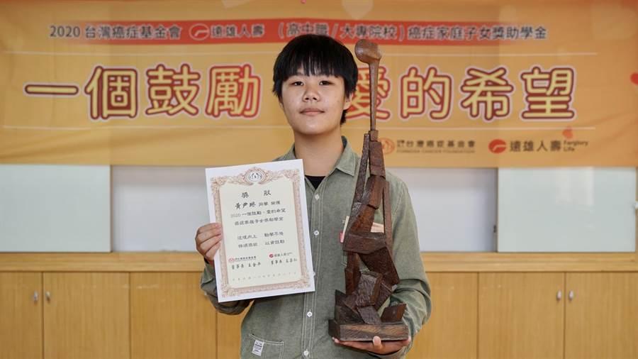 黃同學深受木雕藝術家癌父啟發,努力求學邁向藝術創作之路。(台灣癌症基金會提供)