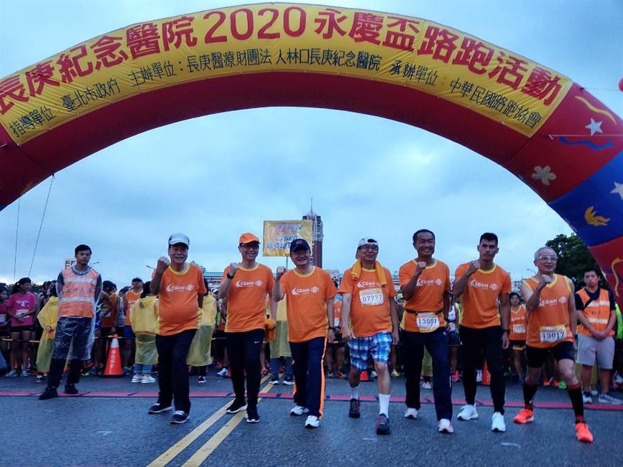 2020長庚永慶盃路跑今天上午台北、嘉義和高雄三地舉行,超過3萬人響應。(長庚醫療財團法人提供)
