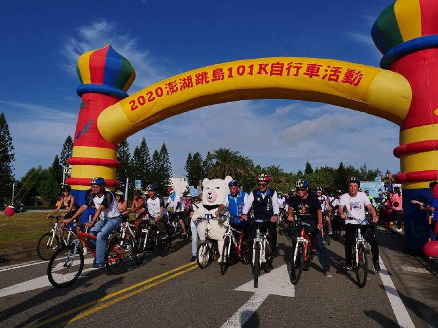 澎湖跳島自行車20公里休閒組出發。(名衍行銷提供)