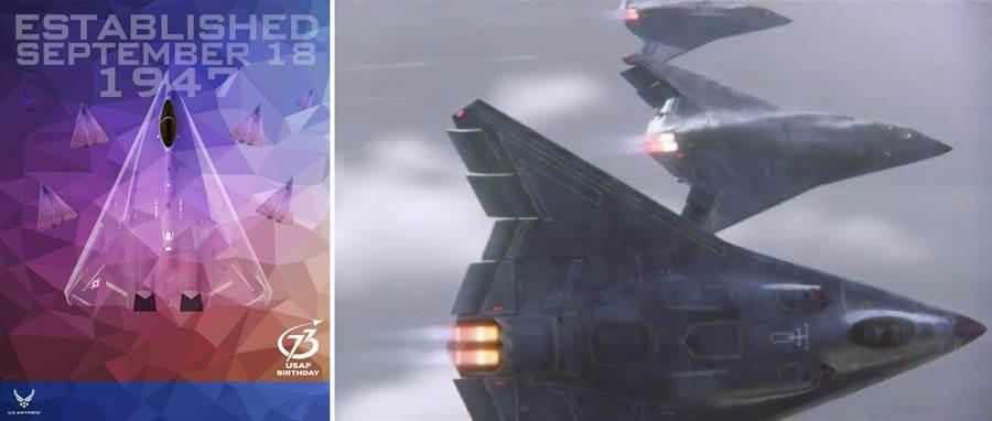 美國空軍發布73周年的紀念圖,是一架未知的三角型戰機,與2016年,諾格公司的宣傳影片頗像。(圖/美國空軍)