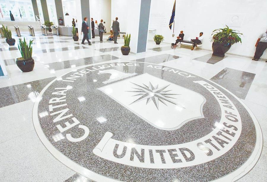 美國雅虎新聞網19日披露美國中央情報局(CIA)在2008年主導的1項對中「秘密行動」,在本次行動中,CIA的4名特工皆因天候惡劣,意外全數犧牲。(取自CIA官網)