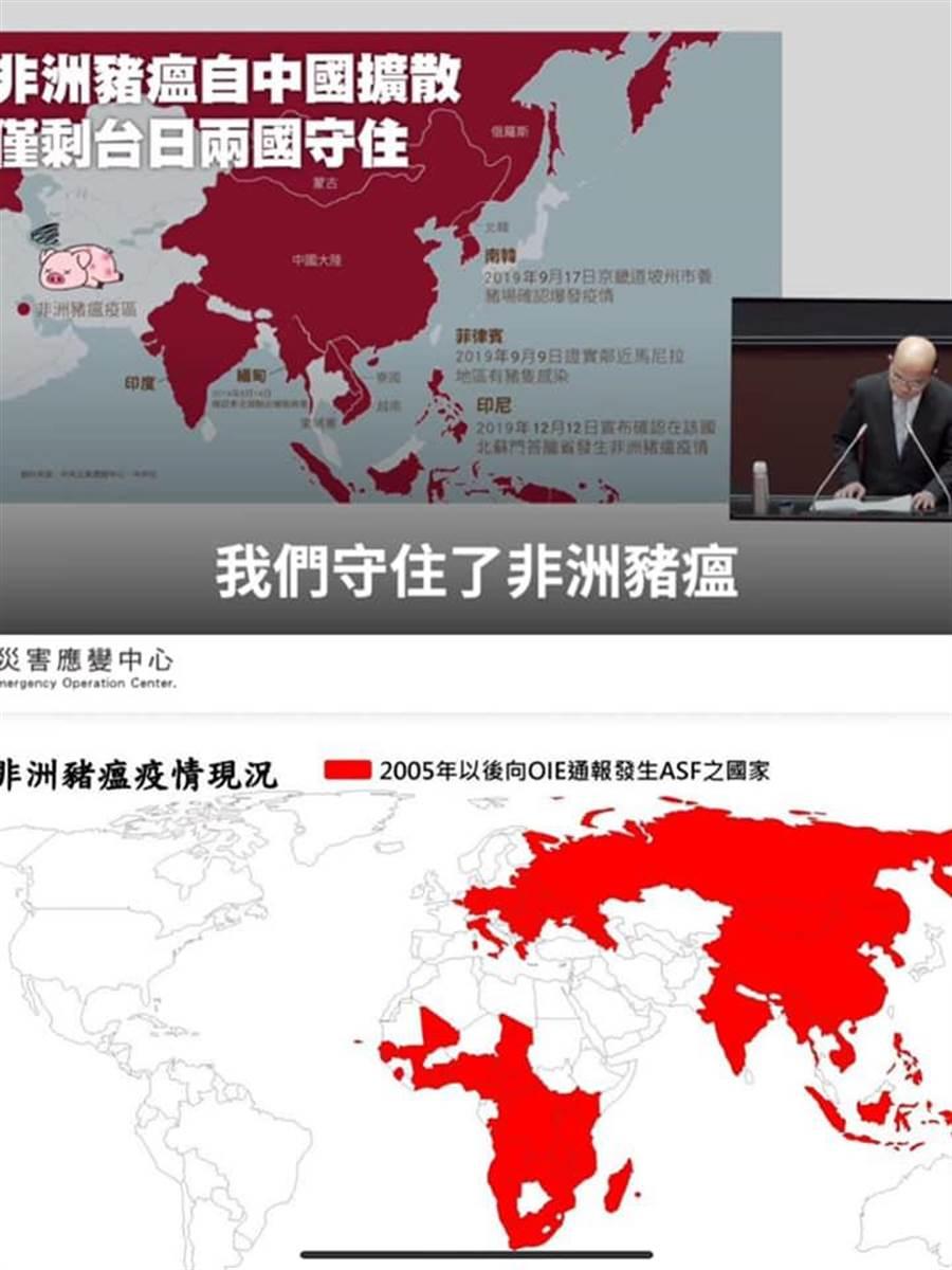 黃子哲在臉書發文,稱抓到蘇貞昌18日立院答詢公然製造假訊息。(摘自黃子哲臉書)