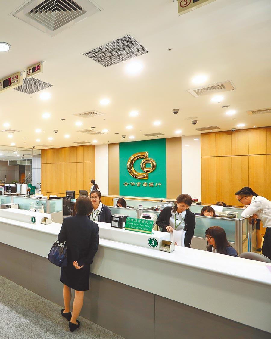 前立委蔡正元爆料財政部施壓公股銀行延攬香港專業人才,且年薪不能低於650萬元,財政部跳出來否認,強調年薪不可能強制規範。(本報資料照片)
