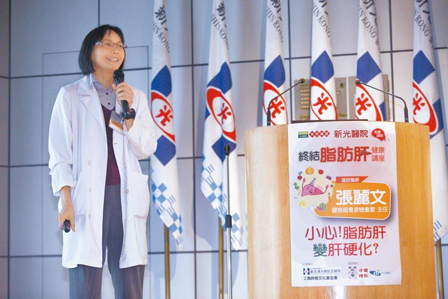 張麗文主任分享「溫故脂新—小心!脂肪肝變肝硬化」,民眾反應熱烈。(張鎧乙攝)