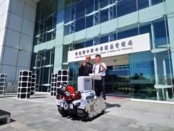 中科AI智慧災防機器人 守護投資環境好安心