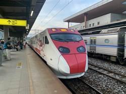 中秋連假東部幹線熱銷 台鐵局再加開4班車