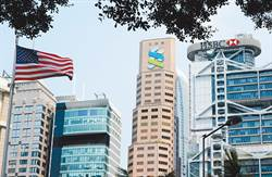 5大跨國銀被指幫洗錢 滙豐港股一度跌至25年新低