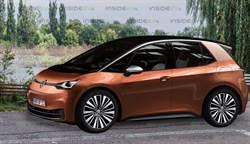 70 萬元有找的福斯電動車!ID.1 電動小車確認開發中:比 ID.3 更便宜、可能衍生更多車型
