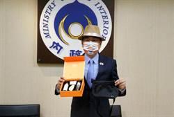 國慶防疫禮盒 口罩國家隊特製國慶口罩