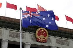 前澳洲駐陸記者透露  曾受北京恐嚇 連14歲女都被迫認罪