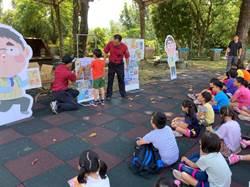 消防隊創意防災宣導 西埔國小師生遊戲中學保命技巧