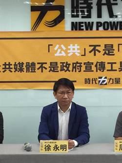 林志嘉:涉貪立委續押須立院同意 將由朝野協商決定