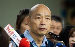 韩国瑜选台北、桃园是假的?媒体人预测爆下一步