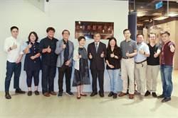 培育國際跨域領導人才 中山社會創新研究所揭牌