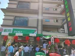 台中敦化路郵局啟用 出租套房當包租公