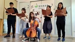 國三女生捐大提琴義賣 延續琴聲助弱勢學子就學