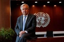 聯合國大會明登場  疫情、伊朗、和平、中國將成焦點
