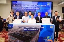 全國最大示範!台中市府招商 再生水可直送台中港工業區
