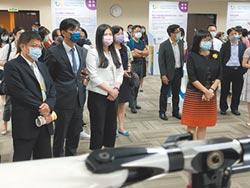 創新技術博覽會 展出千項創新