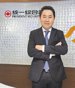 兩岸合資證券首例 金圓統一取得營業許可