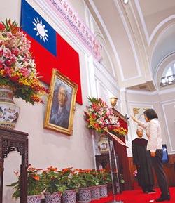 蕭美琴頭銜 改稱台灣駐美大使 民進黨喊撤國父遺照 國民黨轟去中華民國化