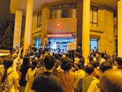 女抗議遭送辦 反控警涉強制罪