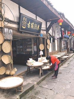 重慶古鎮的慢悠與不爭