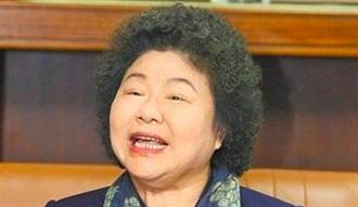 陳菊11/11將與APF人權機構論壇進行視訊會議