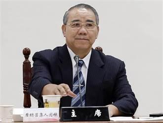 喬太流經營權 涉貪立委讓台灣捲入國際糾紛