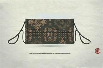 東洋風防疫武器 陳冠希品牌 CLOT 推出絲綢圖騰主題口罩