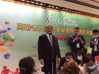 朝野協商達共識 蘇貞昌本周五赴立院報告「紓困3.0」預算