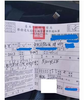 他秀看不懂的「鬼畫符」罰單 跪笑:找哆啦A夢幫翻譯