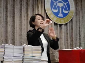 立委涉貪北院列「重大矚目」 法官蔡宗儒中籤