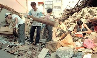 《921大震21年》弟弟畫「家」竟是瓦礫堆 他:爸媽死什麼都沒了