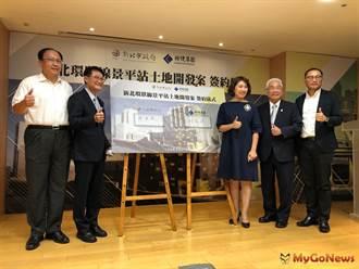 景平站「捷運共構宅」2024年啟用