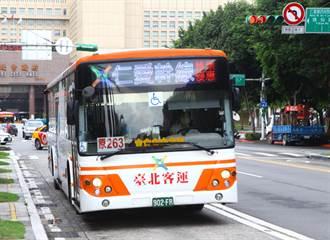 北市公車讓座服務系統 仁愛幹線12月率先上路