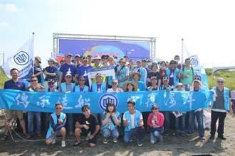 台船響應潔淨海洋與守護生命風潮 舉辦大淨灘活動