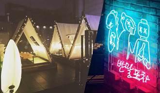 首尔延南洞新开网红餐厅 天台上的帐篷到了晚上超有气氛