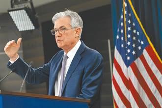 Fed救市沒子彈了?  分析師曝美經濟突發2狀況才會加碼