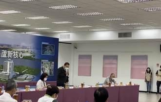 獨》擘劃北台三蘆新核心  市府民代閉門討論
