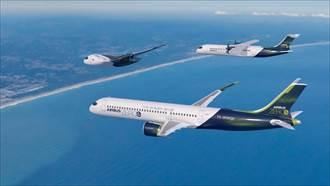 空巴提出無碳排的氫燃料飛機 計畫2035年服役