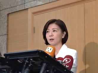 SOGO案兩藍委遭起訴 國民黨:早將兩立委停權