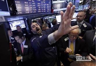 歐美銀行涉洗錢風暴 美股盤中慘崩逾900點