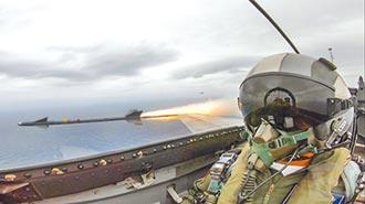 國軍自衛反擊 戰略容忍避涉險