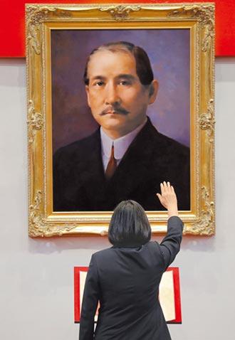 中華民國 淪民進黨權宜工具