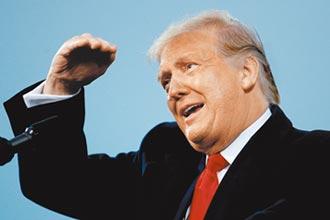 川普執意選前提名 民主黨抗爭
