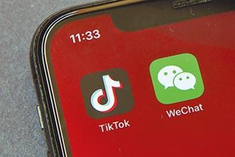 TikTok保美市場 Wechat不被下架