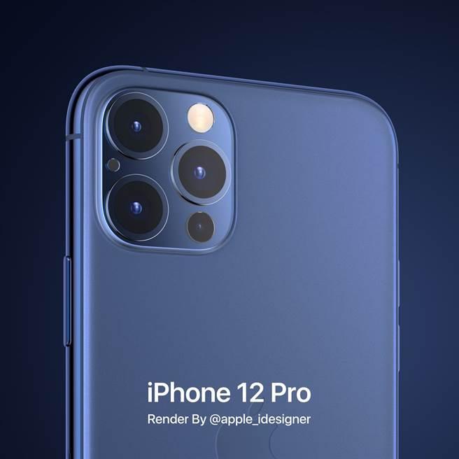 @apple_idesigner 製作的海軍藍iPhone 12 Pro渲染圖。(摘自Twitter)